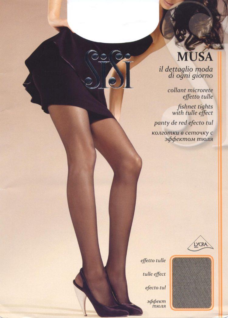 Луксозен чорапогащник микромрежа с фин тюлен ефект SiSi Musa