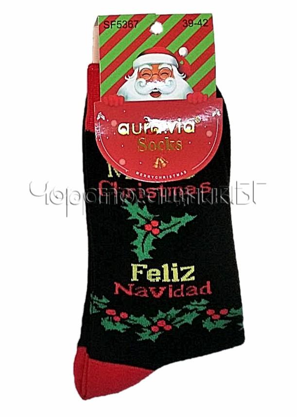 Мъжки коледни чорапи от памук с надпис Merry Christmas Aura Via 7672 в черно