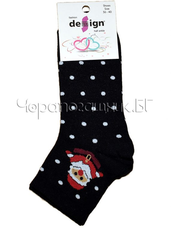 Дамски ароматизирани коледни чорапи Design в черно Дядо Колда 0386